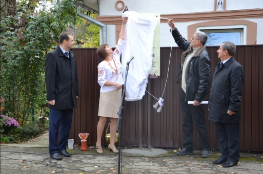 An annotative board was opened to the author of the anthem of Ivano-Frankivsk